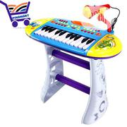 Children Musical Keyboard | Toys for sale in Lagos State, Yaba