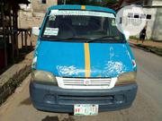 Suzuki DL 2003 Blue | Cars for sale in Osun State, Ede