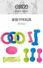 Pampering Good TPR Barbed Pet Rubber Toy Bite Resistant | Pet's Accessories for sale in Lagos State, Ifako-Ijaiye