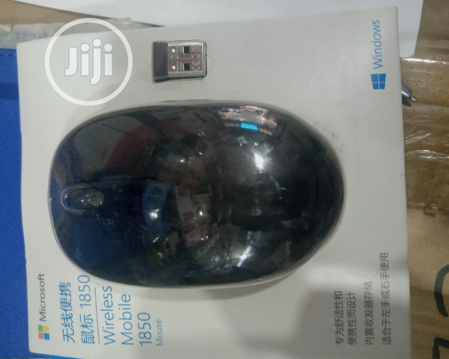 Archive: Microsoft Wireless Mouse