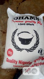 OHAMS Premium Rice | Meals & Drinks for sale in Nasarawa State, Nasarawa