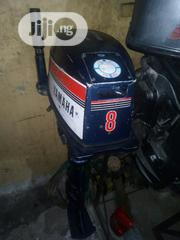 Yamaha Outboard Engine   Watercraft & Boats for sale in Rivers State, Port-Harcourt