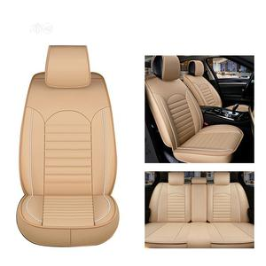 Leather Breathable Car Seat Covers   Vehicle Parts & Accessories for sale in Lagos State, Ikoyi
