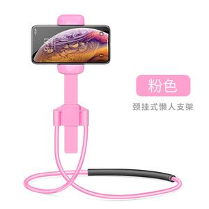 Smartphones Holder Stand Neck Lazy Necklace Bracket | Accessories for Mobile Phones & Tablets for sale in Lagos State, Ojo