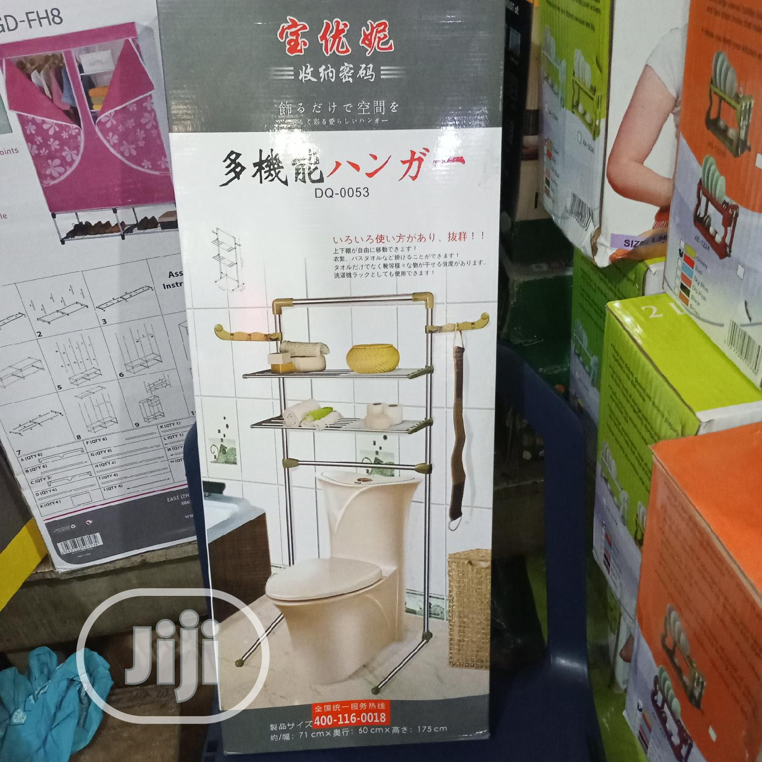 Archive: Bathroom Stand