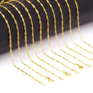 Wholesale Never Fading Stainless Steel Chains | Jewelry for sale in Lagos State, Ojodu