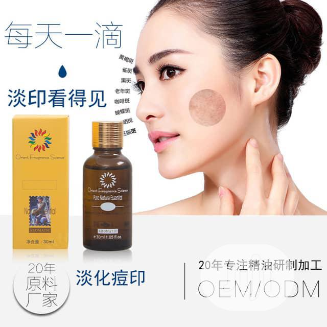 VQS Whitening, Acne Spot Removal Pure Essential Oil