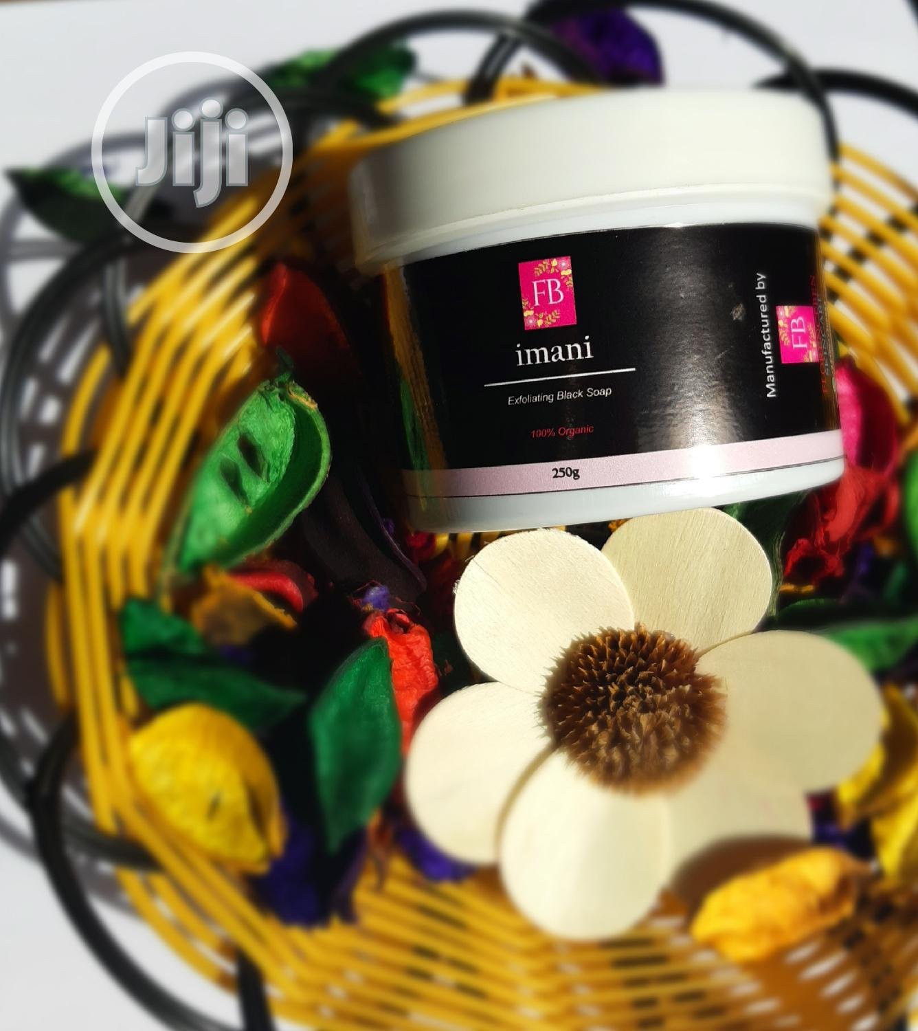 Archive: Imani Black Soap