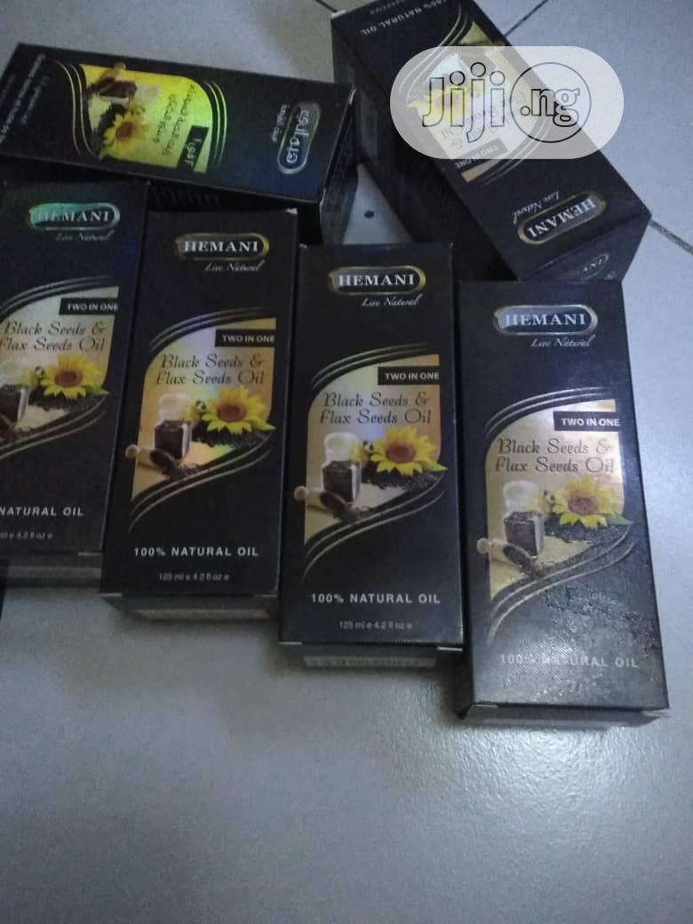 Archive: Blackseed Oil And Flaxseed Oil (125ml)