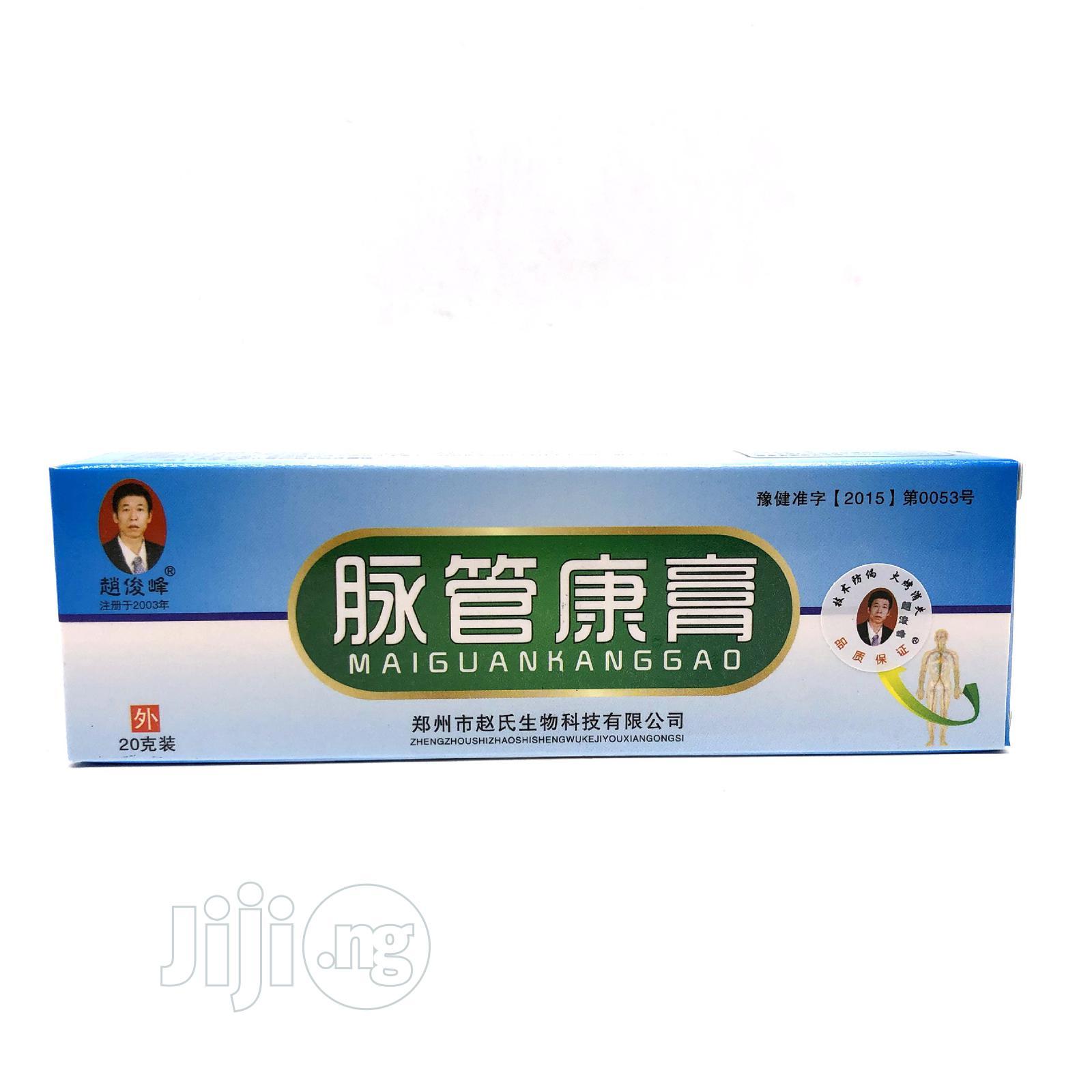 Vericious Vein Treatment Oil