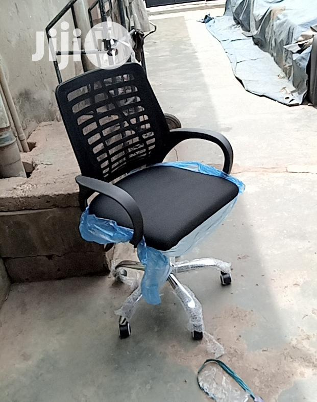 Archive: Quality Mesh Office Chair