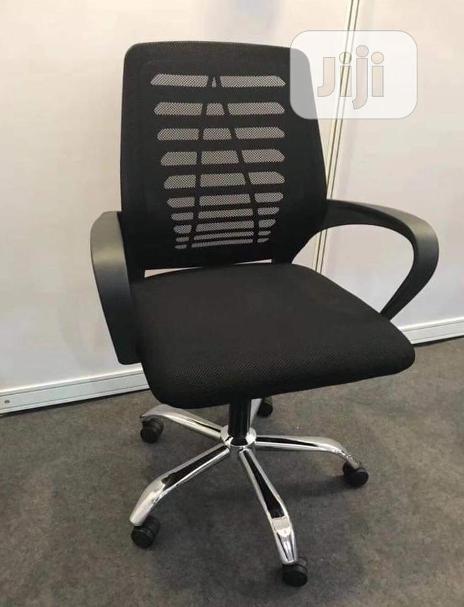 Archive: High Quality Office Chair