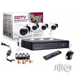 Santa 4-channel CCTV Security Recording System Kit