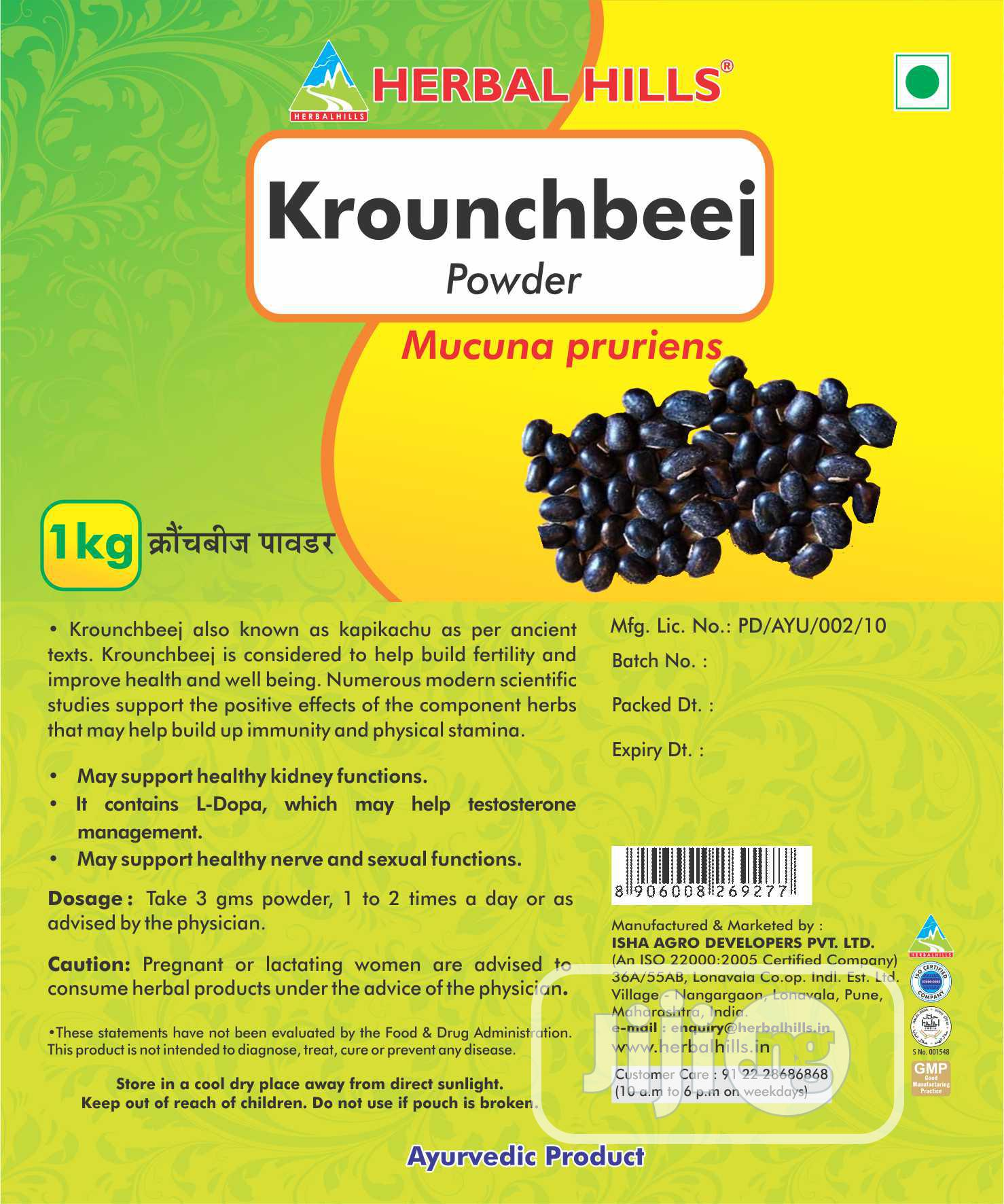 Kounchbeej Powder Known As Mucuna Pruriens Men Health 200G | Sexual Wellness for sale in Alimosho, Lagos State, Nigeria
