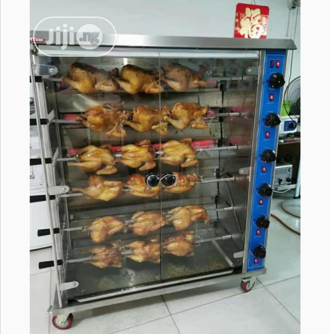 Archive: Chicken Roaster Machine