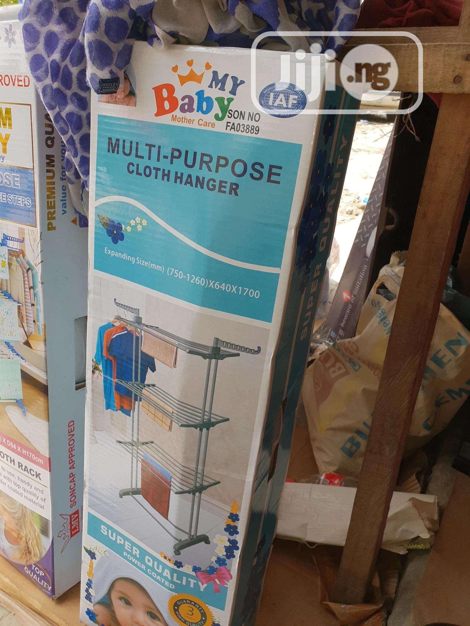 Archive: Multipurpose Baby Hanger/Dryer