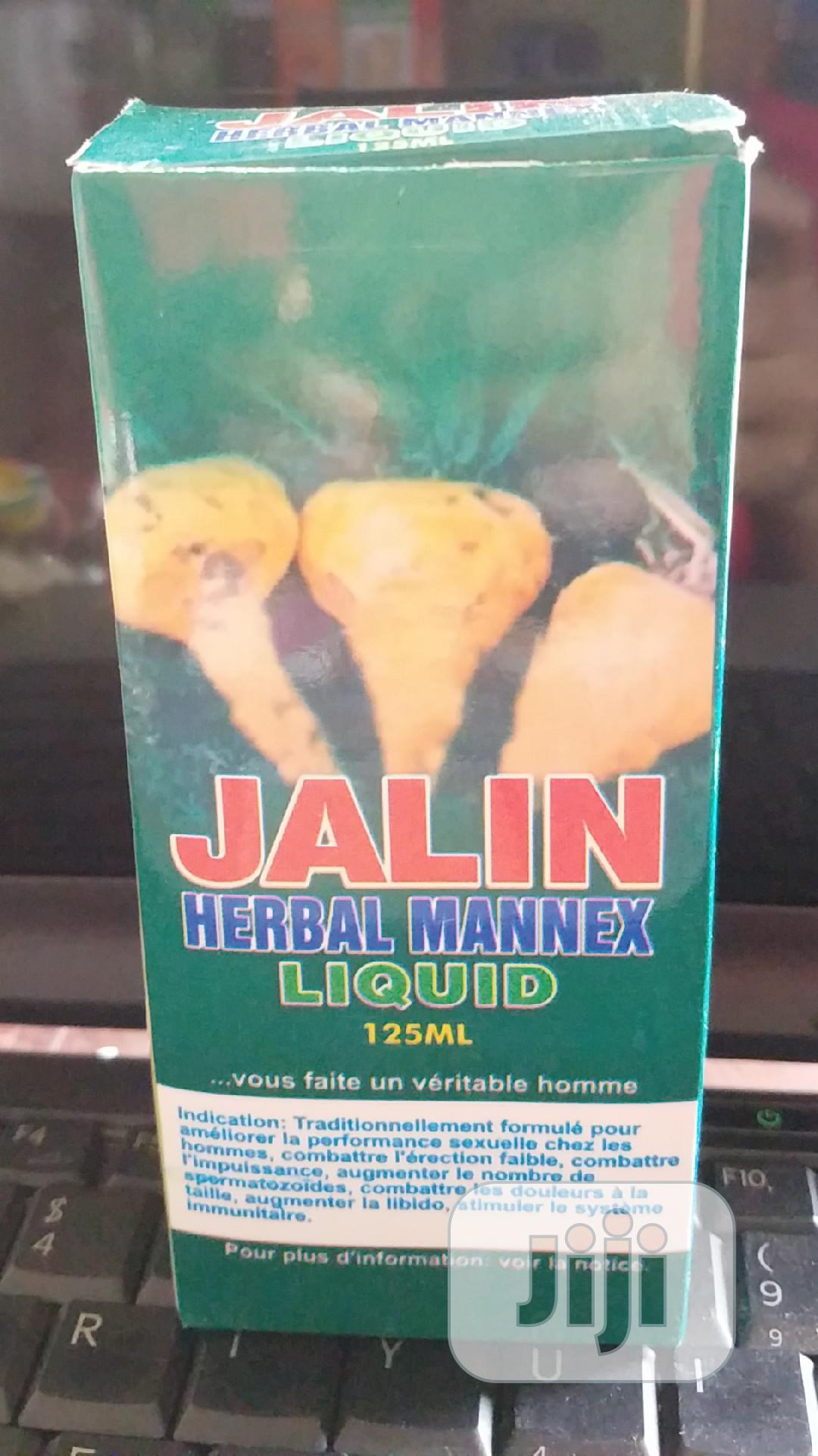 Jalin Man Power