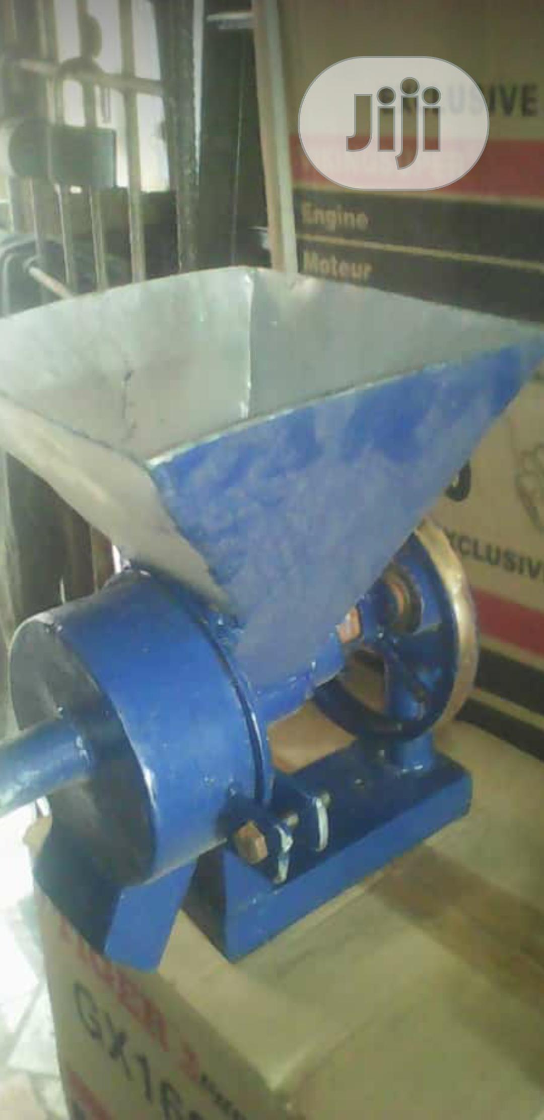 Archive: Multipurpose Mill