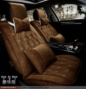 European-style Car Seat Interior Cover | Vehicle Parts & Accessories for sale in Lagos State, Maryland