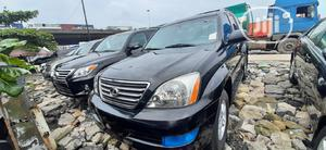 Lexus GX 2007 470 Black | Cars for sale in Lagos State, Apapa