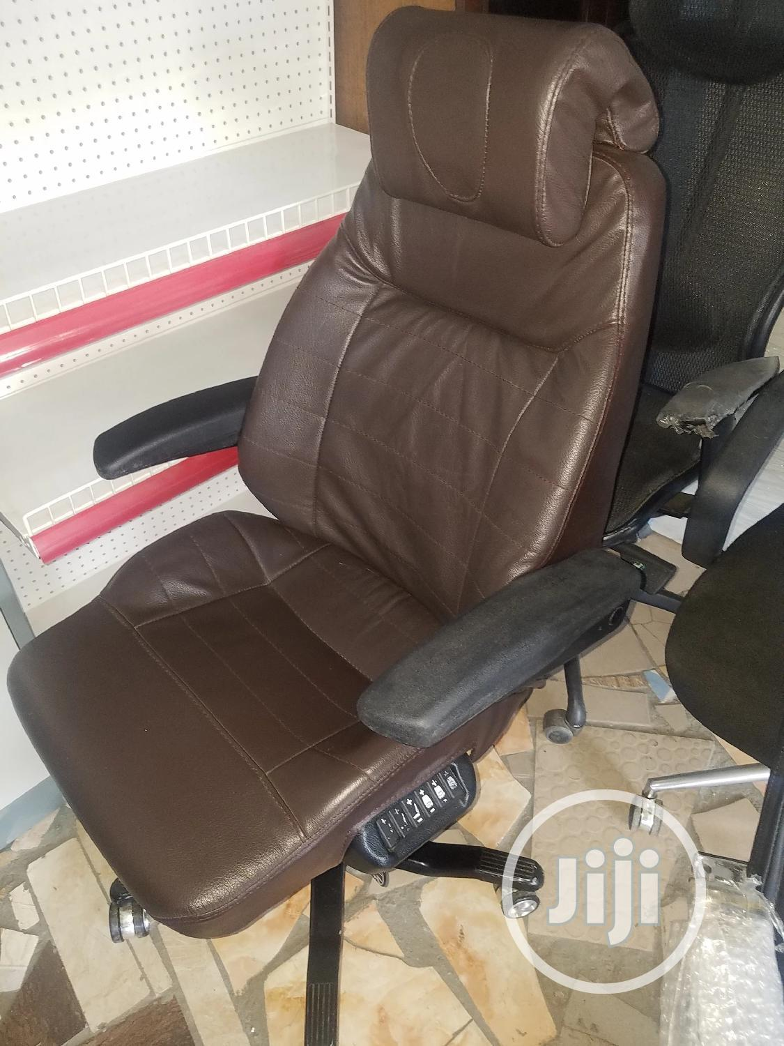 Archive: Executive Orthopedic Massage Leather Chair