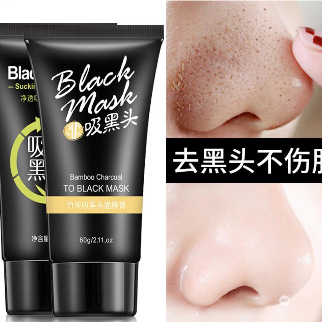 Archive: Black Mask Purifying Peel Off Mask