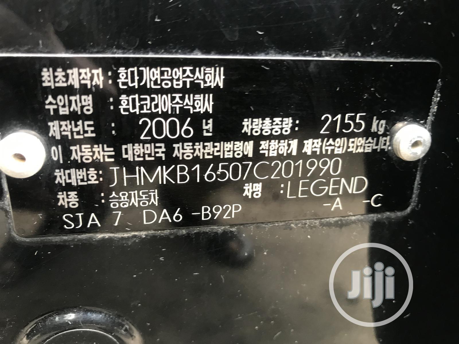 Archive: Acura RL 2006 Sedan Black
