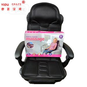 Robotic Cushion Massage Seat For Car / Home   Tools & Accessories for sale in Lagos State, Ikeja