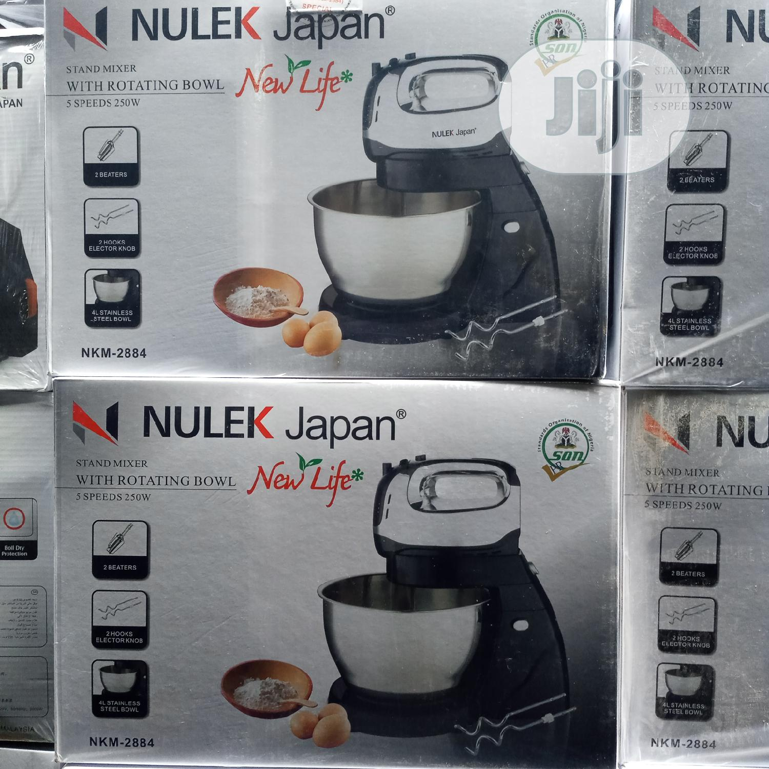 Archive: Electric Mixer