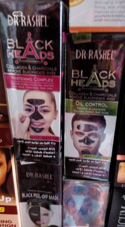 Archive: DR Rashel Peel Off Mask
