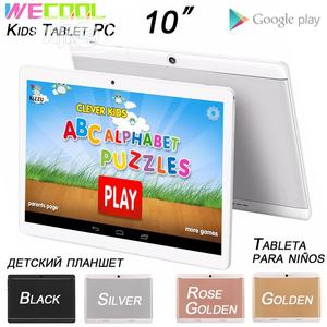 New Atouch Q8s 16 GB | Tablets for sale in Lagos State, Ajah