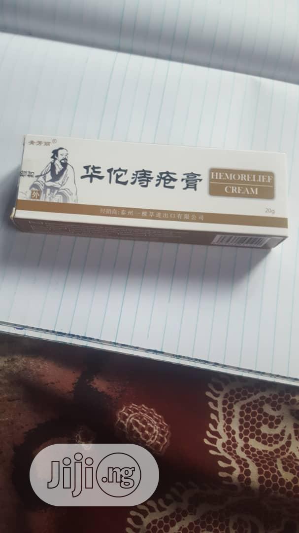 Huatuo Hemorrhoid Ointment Cream