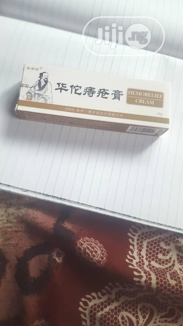 Archive: Huatuo Hemorrhoid Anal Ointment Cream