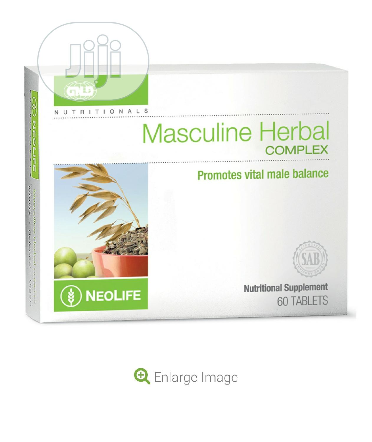 Archive: Masculine Herbal Complex for Physical and Musculine Vitality