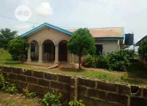 4 Bedroom And 2 Bedroom Bungalow With C Of O For Sale At Ota | Houses & Apartments For Sale for sale in Ogun State, Ado-Odo/Ota
