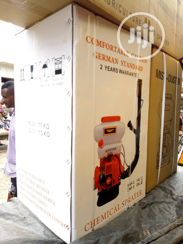 German Standard Comfortable Garden Chemical Sprayer | Farm Machinery & Equipment for sale in Ojo, Lagos State, Nigeria
