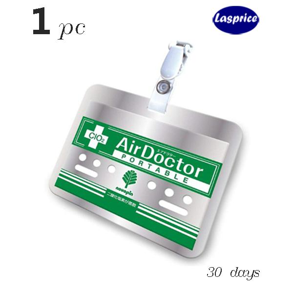 Air Doctor Sterilization Card