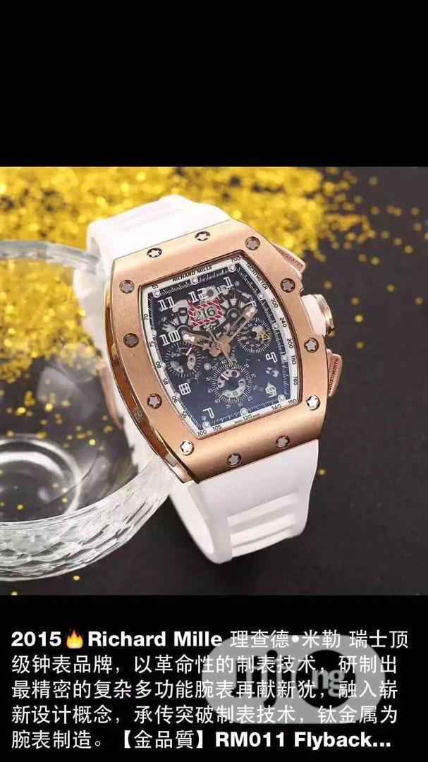 Wristwatch | Watches for sale in Surulere, Lagos State, Nigeria