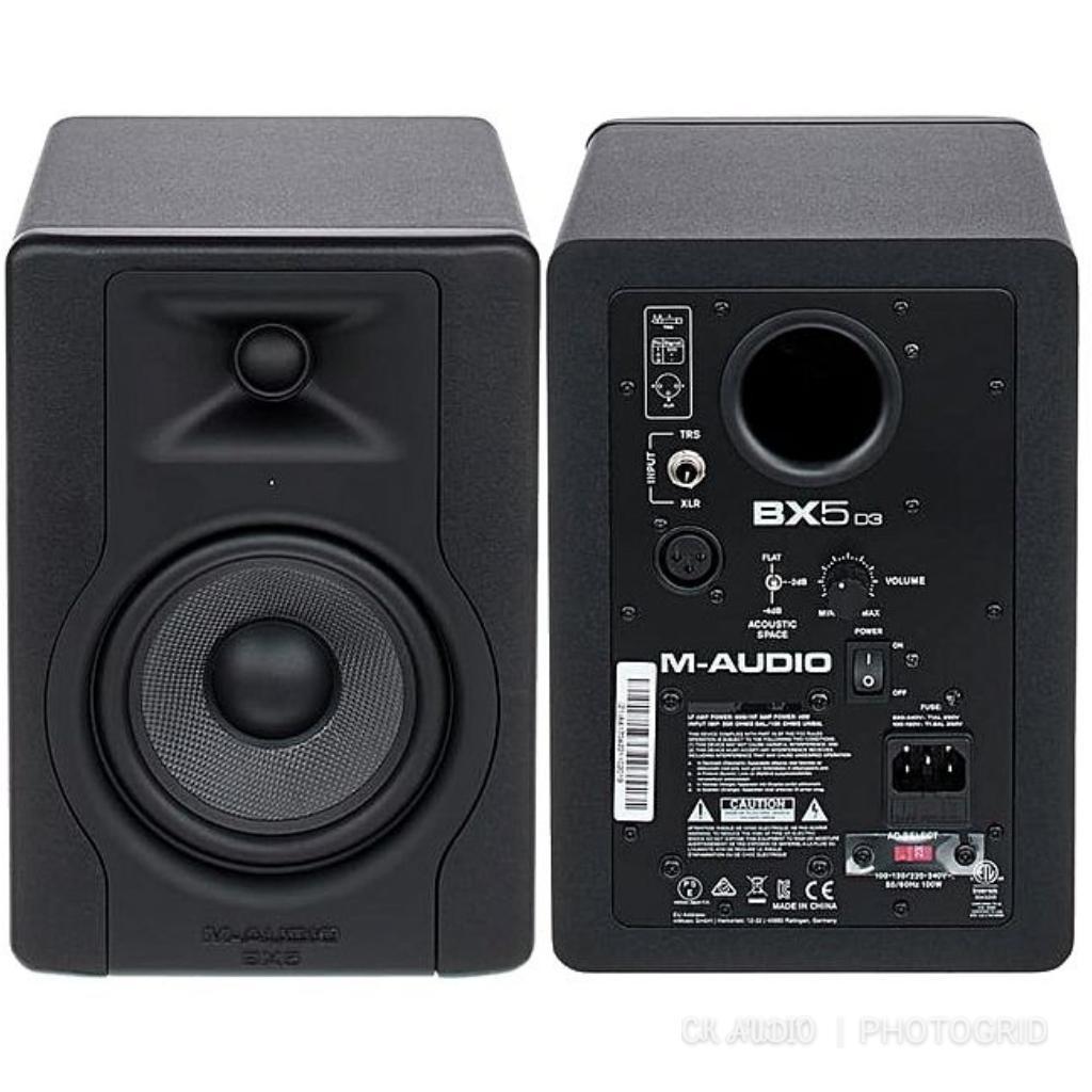 M-Audio BX5 D3 2-Way 100W Powered Studio Monitor (Pair)