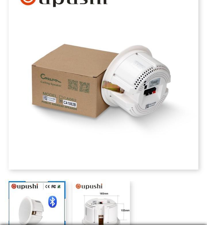Archive Bluetooth Ceiling Speaker Stereo Wireless Ceiling Speaker In Ikeja Audio Music Equipment Emmytech Enterprise Jiji Ng