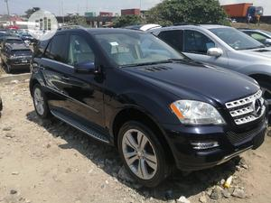 Mercedes-Benz M Class 2011 Purple | Cars for sale in Lagos State, Apapa