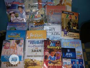 Islamic Discs   CDs & DVDs for sale in Oyo State, Akinyele
