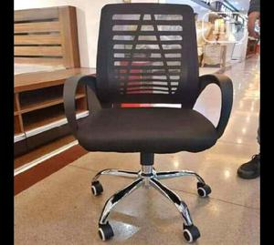 New Quality Office Chair | Furniture for sale in Lagos State, Ojota