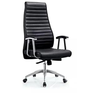 Quality Quality Executive Office Chair | Furniture for sale in Lagos State, Yaba