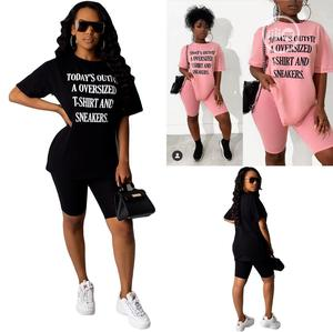 Beautiful Top and Short | Clothing for sale in Lagos State, Lagos Island (Eko)