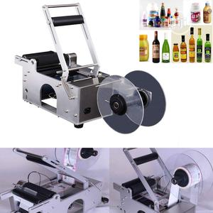 Bottle Labelling Round Bottle Labelling Machine   Manufacturing Equipment for sale in Lagos State, Ojo