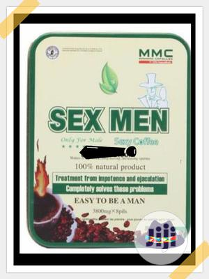 Sex Men Coffee Aphrodisiac For Big Penis &Strong Erection | Sexual Wellness for sale in Lagos State, Surulere