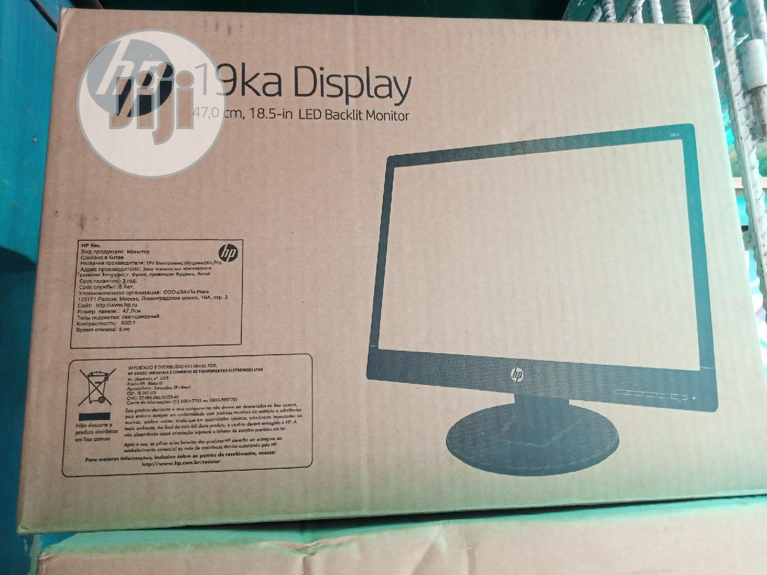 Archive: HP 19ka Display Monitor