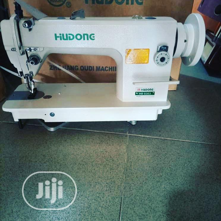 Hudong Double Presser Industrial Leather/Upholstery Machine