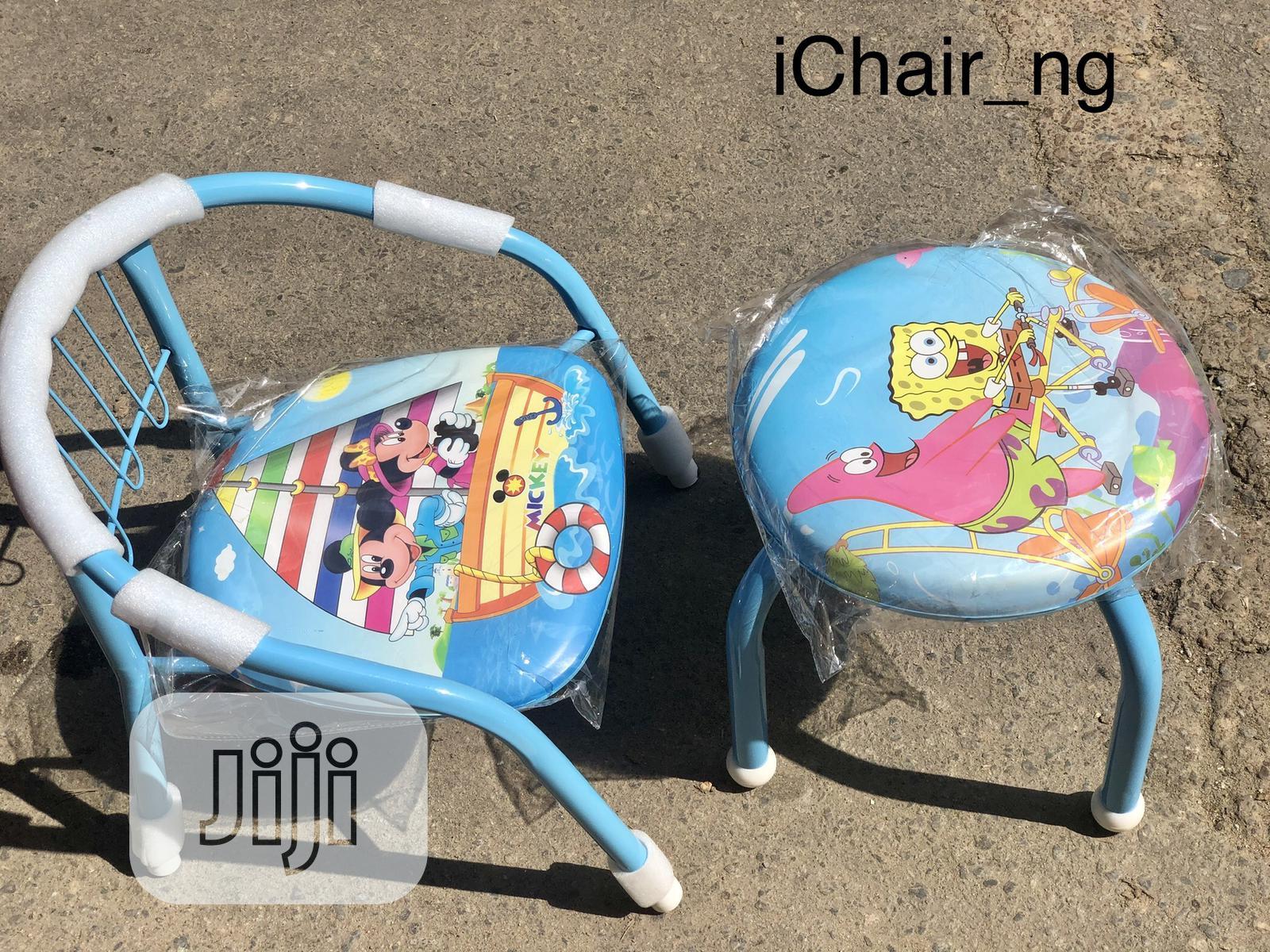 Music Baby Chair